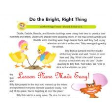 Do The Bright Right Thing Lesson Plan