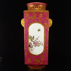 Chinese Qing Dynasty Gilt Gold Famille Rose Porcelain Vase w Magpie & Plum Flower