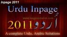 Download – Urdu Inpage 2011 Full Version
