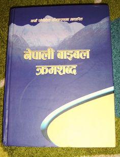 Nepali Bible Concordance / New Revised Version / 2006 Print Nepal