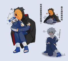 Naruto Uzumaki Shippuden, Naruto And Sasuke Funny, Comic Naruto, Kakashi And Obito, Naruto Anime, Naruto Cute, Naruto Shippuden Sasuke, Sasunaru, Boruto
