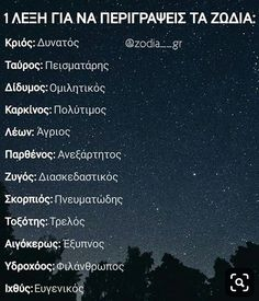 Aquarius, Gemini, Zodiac Signs, Astrology, Lion, Funny, Humor, Goldfish Bowl, Twins