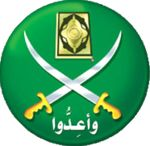 Muslim Brotherhood is a transnational Sunni Islamist organization founded in Egypt by Islamic scholar & schoolteacher Hassan al-Banna in 1928.