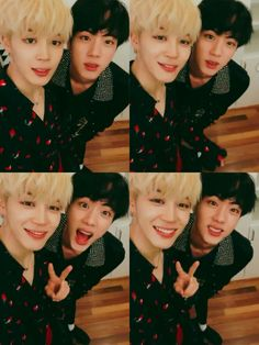 Jimin and Jin ❤ [BTS Trans Video Tweet] 오늘 와주신 응원해주신 모든 아미들 고마워요 진형 야는 무슨 동영상이에요 잘자요 #JIMIN / Thank you all the ARMYs who came and supported today. Jin hyung what sort of video is 'yah'. Goodnight#JIMIN (#침침비디오야) #BTS #방탄소년단