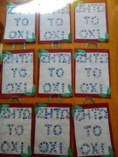 Νηπιαγωγός από τα πέντε...: 28η Οκτωβρίου 28th October, Advent Calendar, Preschool, Projects To Try, Holiday Decor, Greek, Home Decor, Decoration Home, Room Decor