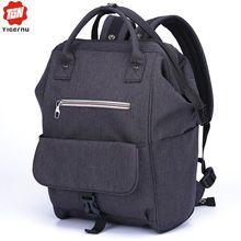 2017 Tigernu Brand fashion women backpack shoulder Bag School bags for teenager casual solid backpack school Mochila rucksack(China (Mainland))