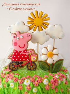 (81) Одноклассники Sugar Cookie Royal Icing, Cookie Icing, Sugar Cookies, Cartoon Birthday Cake, Cool Birthday Cakes, Peppa Pig, Cake Structure, Pig Party, Cute Cookies