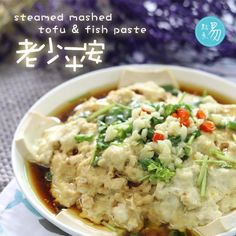 Steamed Mashed Tofu & Fish Paste – A traditional Chinese dish. Video: https://www.youtube.com/watch?v=RwutBP94YZc Recipe: http://www.dimcook.com/recipe/e66273a8c8/ Please like & subscribe us. Youtube Channel: Dimcookhk Facebook: Dimcook 點煮網