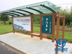 Wood grain finished aluminium profile for outdoor public facilities and canopy frames.