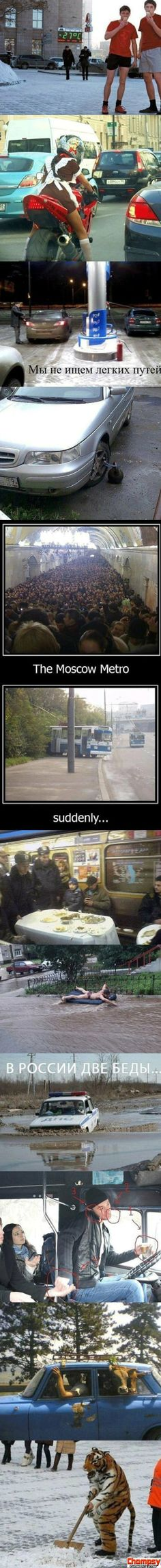 Funny Pictures Only in Russia