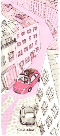 fiat 500 so pink my little paris - fiat 500 rose - fiat 500 série limitée ... kanako