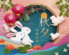 Illustration about Rabbits enjoying moon together in paper art style, happy mid autumn and autumn night written in Chinese words. Illustration of tsukimi, jade, pomelo - 156712422 Chinese New Year Decorations, New Years Decorations, Kirigami, Paper Art, Paper Crafts, Chinese Festival, Art N Craft, Mid Autumn Festival, Flower Clipart
