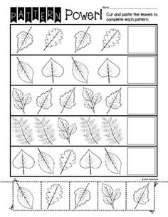 Free Pattern Worksheet For Kindergarten  Fall Leaves  Worksheets