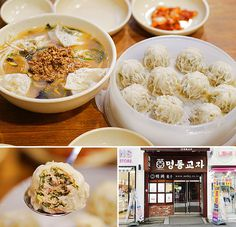 Myeongdong Kyoja - famous for handmade kalguksu. 29, Myeongdong 10-gil, Jung-gu, Seoul 서울특별시 중구 명동10길 29 (명동2가)