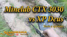 Сравнение металлоискателей CTX 3030 и Deus. Тест в грунте. Minelab CTX 3...