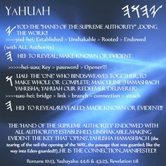 YaHUaH; His Shem forever! (renown, reputation..what He is known for, and by)