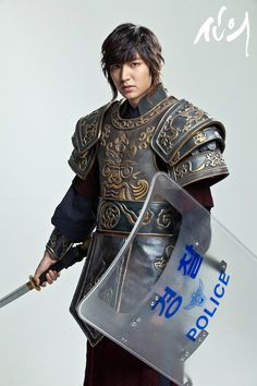 """Lee Min Ho como el capitán Choi Young en """"Faith"""""""