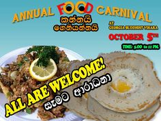 Annual Sri Lankan Food Carnival in aid of Georgia Buddhist Vihara on Saturday , October 5, 2013 from 5 pm to 11 pm in the vihara premises -3153 Miller Road,Lithonia, GA 30038 www.gavihara.org Sri Lankan Recipes, October 5, Community Events, Georgia, Carnival, Ethnic Recipes, Food, Mardi Gras, Essen