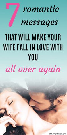 Amazing Marriage Challenge - 7 Day of Romantic Messages For Wife - Rekindle Your Marriage. Show Your Spouse You Still Love Her. Marriage Challenge, Marriage Advice, Love And Marriage, Happy Marriage, Bad Marriage, Romantic Messages For Wife, Love Messages For Her, Sweet Text Messages, Romantic Texts