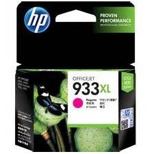 Compra continues with amazing products: HP 933XL Original... Check it out! http://www.compra-markets.ca/products/hp-933xl-original-ink-cartridge-magenta-1?utm_campaign=social_autopilot&utm_source=pin&utm_medium=pin