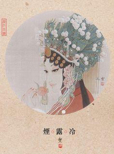 [美人绢] 周雪专馆 - ZHOU Xue Beauty Series