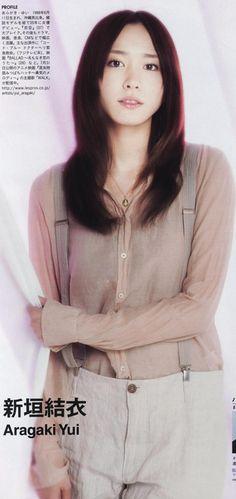 コード・ブルー 2nd season - Update の画像|J.ノート Celebrity Faces, Pin Up, Beautiful Women, Singer, Japanese, Actresses, Female, Aragaki Yui, Portrait