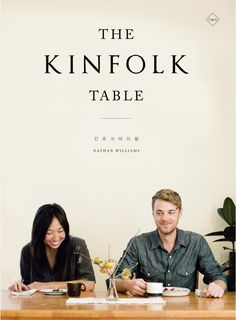 James Fitzgerald III & Joy Sunyoung Fitzgerald / By Parker Fitzgerald for The Kinfolk Table Korea