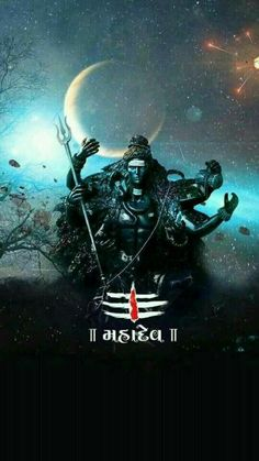 The Amazing Image Of Lord Shiva With His Tandav Nritya Arte Shiva, Shiva Tandav, Rudra Shiva, Shiva Parvati Images, Aghori Shiva, Shiva Angry, Shiva Photos, Lord Shiva Hd Images, Lord Shiva Pics