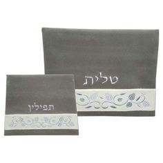 Tallit and Tefillin Bag set in Faux Leather with Hebrew Text