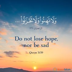 Life is nothing without the love for Allah and His Nabi Pak (SAWS). May Allah . Quran Quotes Love, Beautiful Islamic Quotes, Quran Quotes Inspirational, Hadith Quotes, Allah Quotes, Muslim Quotes, Islamic Teachings, Islamic Dua, Noble Quran