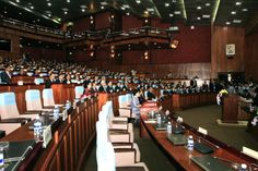 Court to Consider Dissolving Cambodian Opposition Party Conference Room, News, Party, Furniture, Sun, Home Decor, Decoration Home, Room Decor, Parties