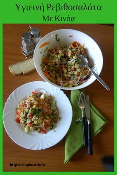 This Greek chickpea salad is healthy and a filling dish on its own. It is packed with protein from the chickpeas and quinoa and full of vitamins from the herbs, vegetables and salad dressing. Greek Chickpea Salad, Greek Salad, Quinoa Salad, Greek Recipes, Real Food Recipes, Healthy Recipes, Best Vegan Salads, Berry Salad, Greek Cooking