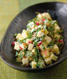 Salad - Chopped apple salad with toasted walnuts, blue cheese, pomegranate vinaigrette