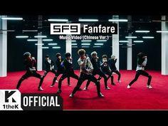 [MV] SF9(에스에프나인) _ Fanfare (Chinese Ver.)