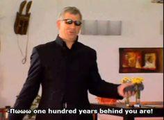 Νικηφόρος Πωωωω one hundred years behind you are! Greek Memes, Funny Greek, Greek Quotes, Funny Relatable Memes, Funny Jokes, Mega Series, One Hundred Years, Funny Cartoons, True Words