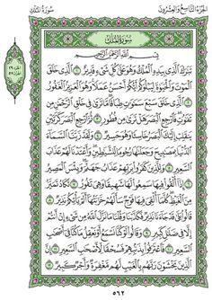 Surah Al-Mulk Arabic English Translation translation Surah Al-Mulk (Chapter from Quran – Arabic English Translation Prayer Times, Daily Prayer, Quran Verses, Quran Quotes, Islamic Quotes, Muslim Beliefs, Islam Muslim, Salat Prayer