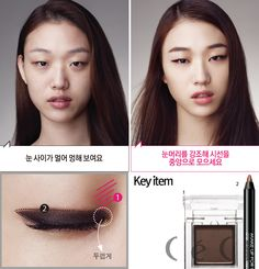 Before & After monolid makeup -- Ceci Magazine