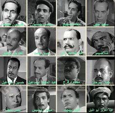 عمالقة الاجرام في السينما المصرية زمان