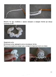 Кукляндия: Приятный пупс Crochet Food, Amigurumi Doll, Bobble Head, Doll Clothes, Dolls, Knitting, Blog, Handmade Dolls, Diy