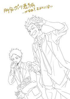 Bokuto and Akaashi