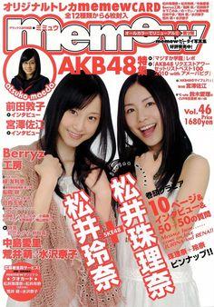 Amazon.co.jp: Memew vol.46 表紙&ピンナップ松井珠理奈+松井玲奈(SKE 48)AKB (デラックス近代映画): 本 発売日:2010/02 http://www.amazon.co.jp/dp/4764871602/ref=cm_sw_r_tw_dp_TUc0vb128R445