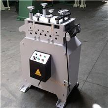 Nivelador De La Máquina #industrialdesign #industrialmachinery #sheetmetalworkers #precisionmetalworking #sheetmetalstamping #mechanicalengineer #engineeringindustries #electricandelectronics