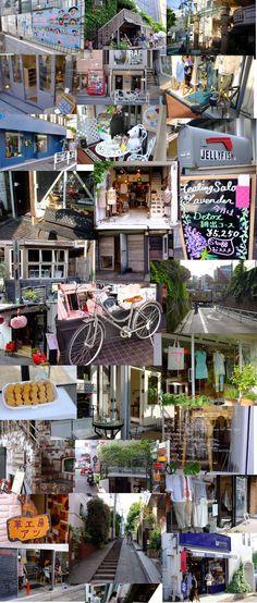 代官山 - Daikanyama most fashionable area in central Tokyo - just 10 minute walk away from Shibuya
