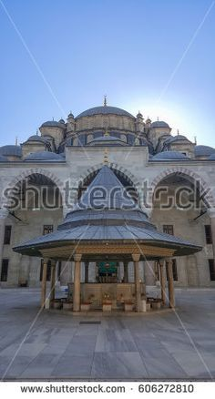 Istanbul,Turkey November-11-2015: The Fatih Mosque is an Ottoman imperial mosque one the most beautiful mosques in Istanbul built 1463 to 1470 in the Fatih district of Istanbul.