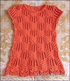 Классический пуловер, связанный пальмовыми листьями... фото #1