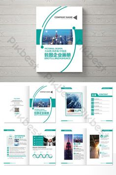 High-end style real estate financial technology Brochure design Yearbook Pages, Yearbook Layouts, Yearbook Spreads, Magazine Layout Design, Book Design Layout, Design Design, Layout Template, Brochure Template, Templates