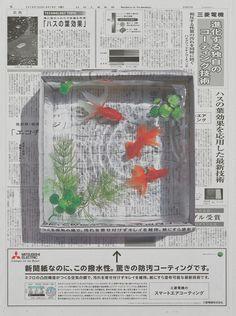 広告電通賞