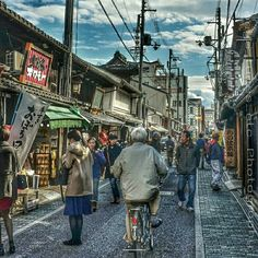 Japan HDR Photography Shiga Ken Nagahama Shi Shiga, Hdr Photography, Times Square, Street View, Japan, Travel, Viajes, Destinations, Traveling