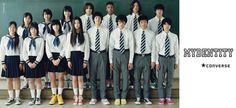 CONVERSE「MYDENTITY」2009FALL&WINTER | WORKS | デキスギ D.K.S.G. #converse #maydentity #direction #design #shooting #movie #boy #girl #sneaker #kicks #advertisement #print #web #sorepromotiontool #dekisugi #japanese #Highschool #newspaper