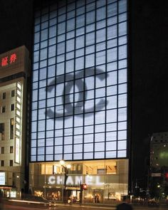 ELLE DECOR GOES TO TOKYO    Chanel store in Ginza.